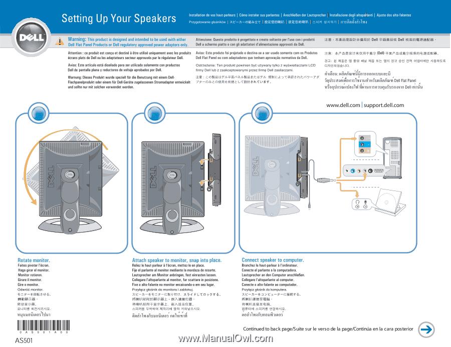 night owl setup instructions