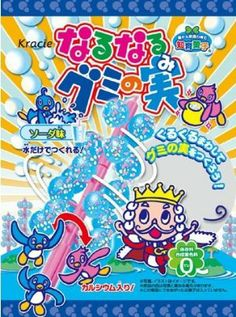 popin cookin gummy english instructions